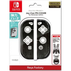Keys Factory Joy-Con TPU Cover for Nintendo Switch