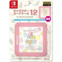 Sumikko Gurashi Nintendo Switch Card Case 12