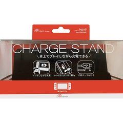 Charge Stand for Nintendo Switch