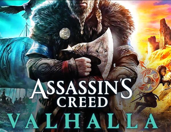 Assassins_creed_valhalla_1588259747