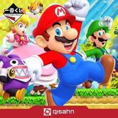 Kuji - Super Mario Bros