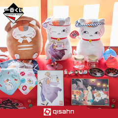 Kuji - Natsume's Book Friends~ Nyanko Sensei & Festival