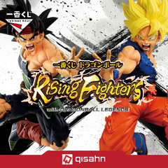 Kuji_dragon_ball_rising_fighters_with_dragon_ball_legends_1589461895