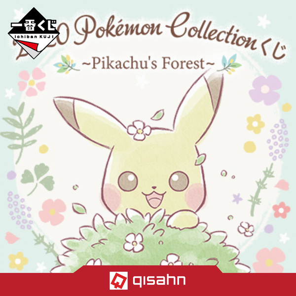 Kuji_pokemon_collection_pikachus_forest_1589463920