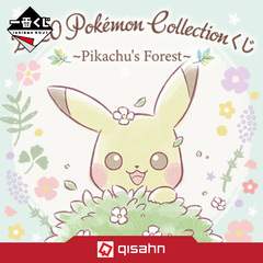 Kuji - Pokemon Collection~ Pikachu's Forest