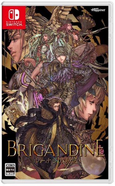 Brigandine_the_legend_of_runersia_1589773242