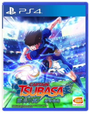 Captain_tsubasa_1589778198