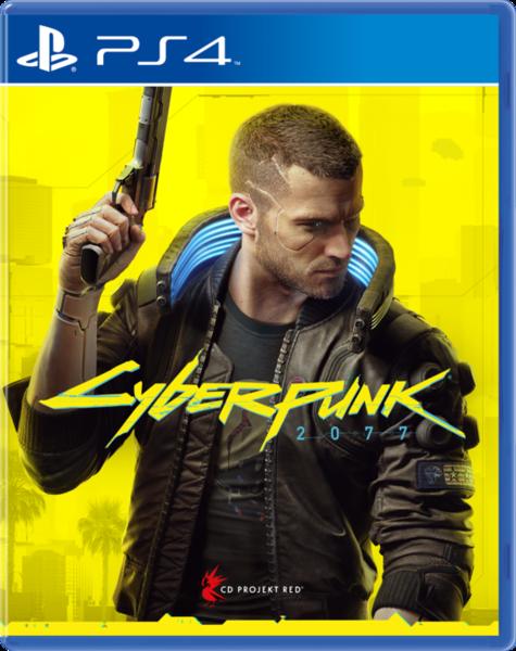 Cyberpunk_2077_1593485043