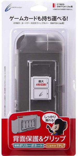 Cyber_grip_cover_with_card_case_for_switch_lite_1593583720