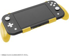 Cyber_console_handy_grip_for_switch_lite_1593584191
