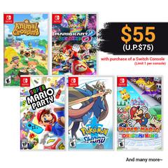 Nintendo Switch Promo Game