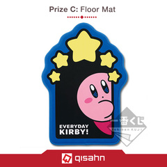 Kuji_kirby_everyday_kirby_1597388301