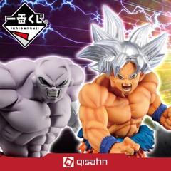 Kuji - Dragon Ball VS Omnibus