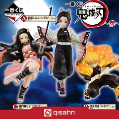 Kuji - Demon Slayer~ The Third