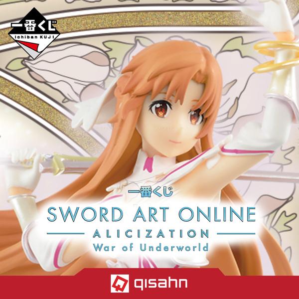 Kuji_sword_art_online_alicization_war_of_underworld_1597754624