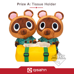 Kuji_animal_crossing_new_horizons_1598002518