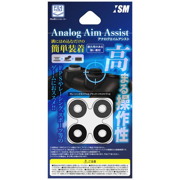 Analog_aim_assist_1598602512