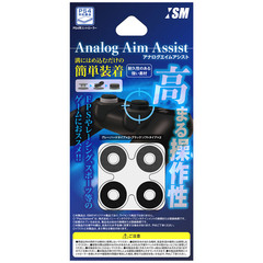 Analog Aim Assist for Dualshock 4 and Switch Pro Controller