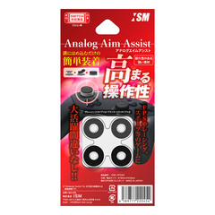 Analog_aim_assist_1598602521