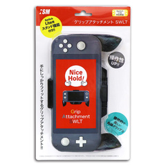Grip_stand_for_nintendo_switch_lite_1598604459