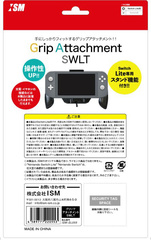 Grip_stand_for_nintendo_switch_lite_1598604465