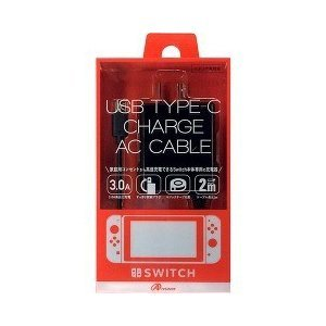 Answer_ac_adapter_for_switch_1598608744
