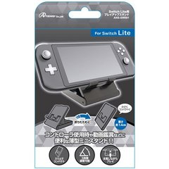 Play-Up Stand for Nintendo Switch Lite