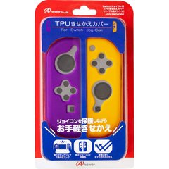 Switch Joy-con TPU Dress Up Cover