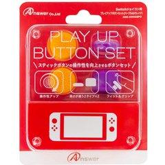 Answer_playup_button_set_1598613876