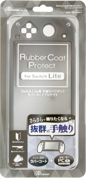 Rubber_coat_protect_for_switch_lite_1598615785