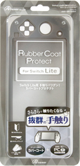 Rubber Coat Protect for Switch Lite