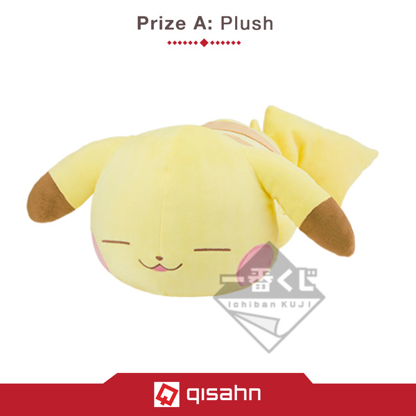 Kuji_pokemon_collection_pikachus_forest_1599542154