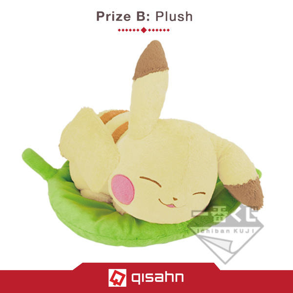 Kuji_pokemon_collection_pikachus_forest_1599542160