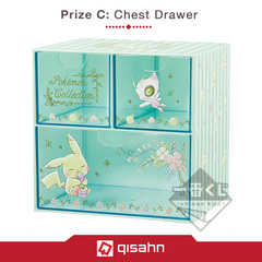 Kuji_pokemon_collection_pikachus_forest_1599542167