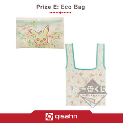 Kuji_pokemon_collection_pikachus_forest_1599542182