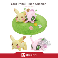 Kuji_pokemon_collection_pikachus_forest_1599542213