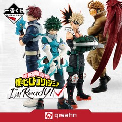 Kuji - My Hero Academia - I'm Ready!