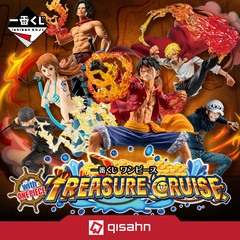 Kuji - One Piece Treasure Cruise