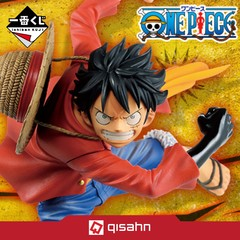 Kuji - One Piece ~ Dynamism of Ha