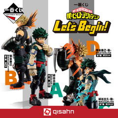 Kuji - My Hero Academia ~ Let's Begin!