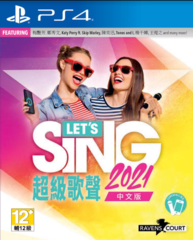 Lets_sing_2021_1601522950