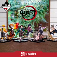 Kuji---demon-slayer-fourth