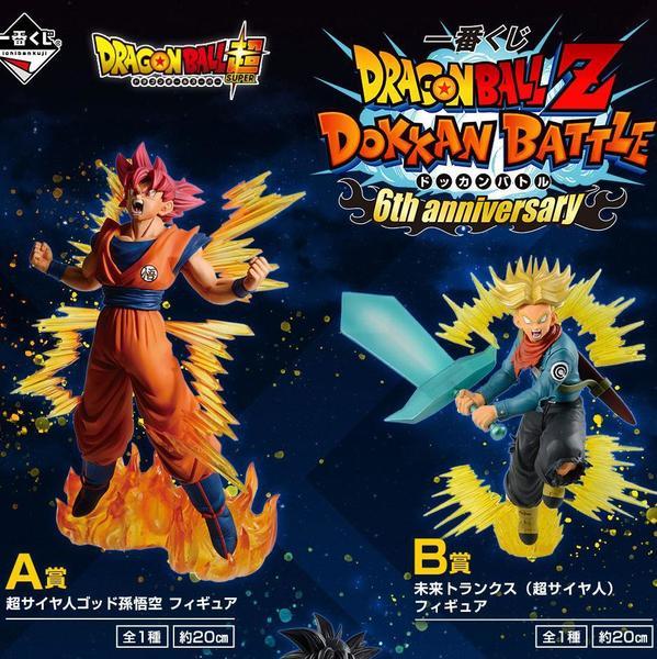 Kuji_dragon_ball_z_dokkan_battle_6th_anniversary_1604908303