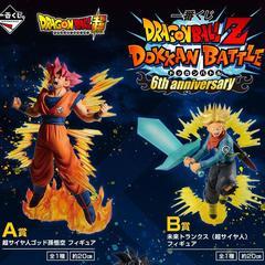 Kuji - Dragon Ball Z Dokkan Battle 6th Anniversary