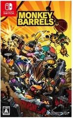 Monkey_barrels_1605085770