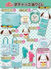Kuji - Sanrio Animal Collection