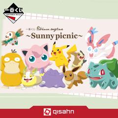 Kuji - Pokemon Anytime~ Sunny Picnic