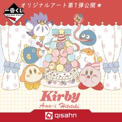 Kuji - Kirby's Sweet Moment