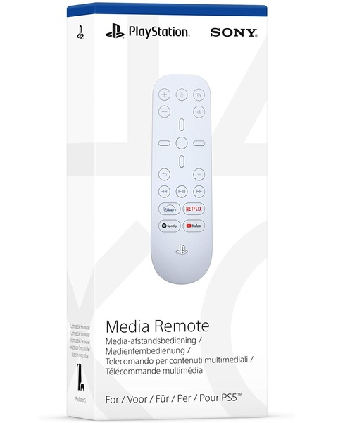 Playstation_5_media_remote_1610948436