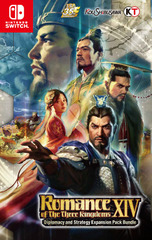 Romance of the Three Kingdoms 14 [XIV]: Diplomacy & Strategy Expansion Pack Bundle